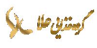 ala-logo